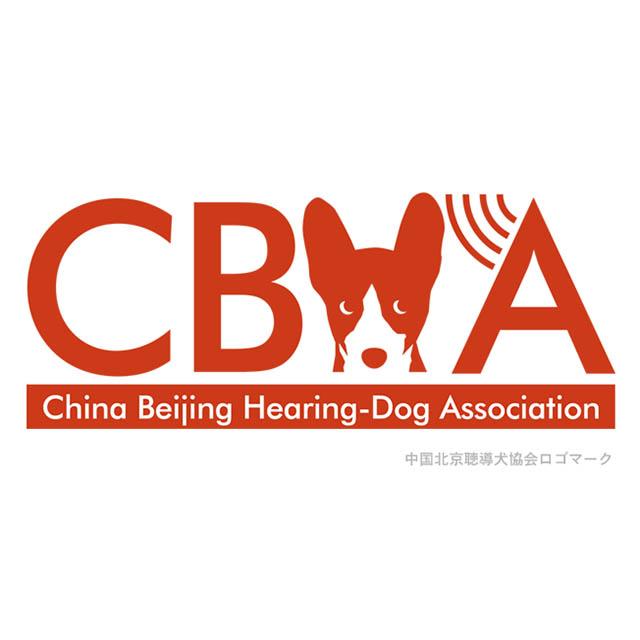2011CBHA-logo