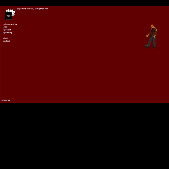screencapture-f450-net-index-html